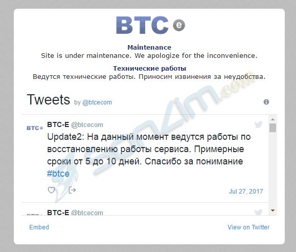 Sàn giao dịch Bitcoin Btc-e bị sập - Liệu có được mở lại?