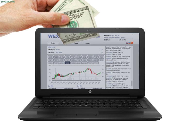 Cách nạp tiền vào WEX để đầu tư Bitcoin và tiền ảo khác - 1