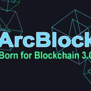 Tìm hiểu dự án ArcBlock (ABT) – Cách tham gia đầu tư ICO tiềm năng này (đã kết thúc)